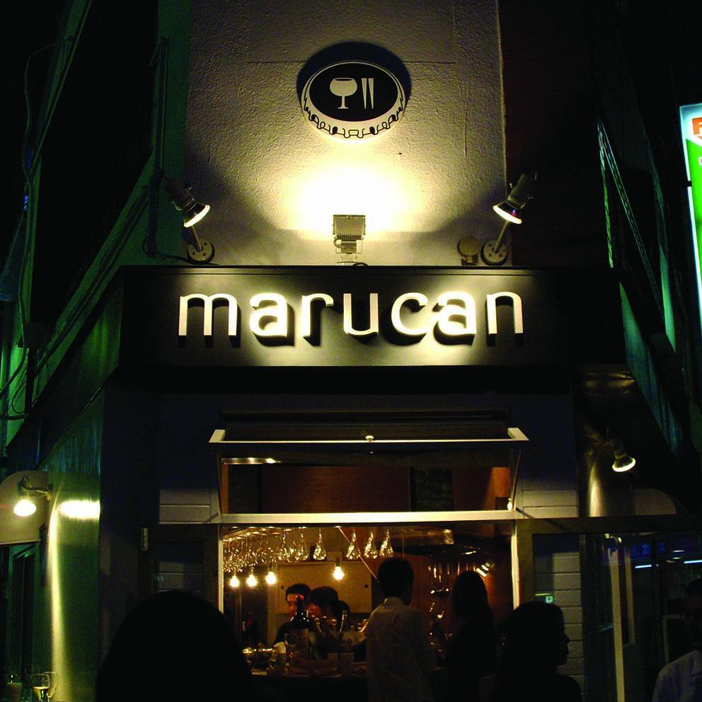 marucan