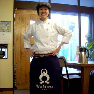 おむすび研究所 Wa Gaya